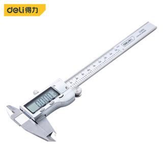 得力(deli) 高精度电子数显游标卡尺 数显卡尺0-150mm DL91150