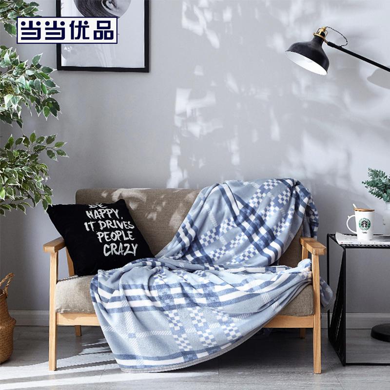 当当优品 法兰绒盖毯空调毯 200*230cm 浪漫巴黎