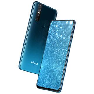 vivo S1 智能手机 6GB+128GB 冰湖蓝