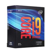intel 英特尔 酷睿系列 i9-9900KF CPU处理器 8核16线程 3.6GHz