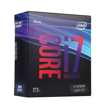 intel 英特尔 酷睿 i7-9700KF CPU处理器 3.6GHz