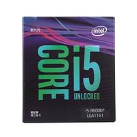 intel 英特尔 酷睿 i5-9600KF CPU处理器