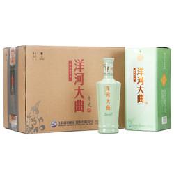 洋河大曲 青瓷 42度 整箱装 500ml*6瓶(内含3个礼袋) 口感绵柔浓香型 *3件
