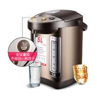 AUX 奥克斯 HX-8510 电热水瓶 (5L、深咖色)
