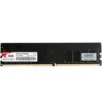 GLOWAY 光威 骁将系列 DDR4 2400 台式机内存条 8GB