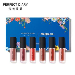 京东PLUS会员 : Perfect Diary 完美日记 雾色梦境哑光唇釉迷你套盒 1.5g*6支