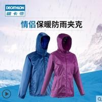 DECATHLON 迪卡侬 QUECHUA JKT RAINWARM 50  男/女款加绒防水夹克