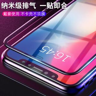 KEKLLE iphone XR钢化膜 苹果XR全屏覆盖高清防爆手机玻璃贴膜9D防指纹保护膜 全屏黑色 *3件