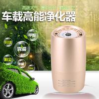 汽车载氧吧空气净化雾霾器 负离子杀菌香薰除甲醛异味全自动过滤