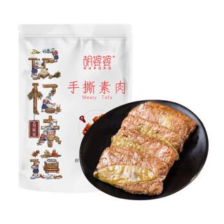 胡婆婆手撕素肉 辣条豆腐干泡椒味 200g *10件
