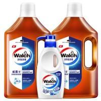 威露士衣物家居消毒液两支1.6L×2+威露士内衣净300g 与洗衣液配合使用