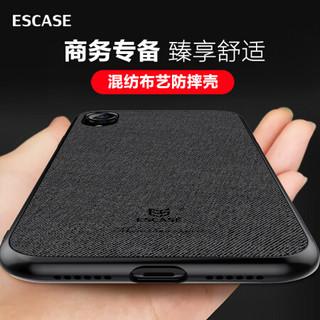ESCASE iPhone xr手机壳苹果xr手机外壳 xr保护套 个性创意全包边防摔贴皮背壳 ES-19深邃黑