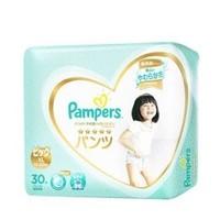 Pampers 帮宝适 一级帮拉拉裤 XL30片