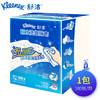 Kimberly-Clark 金佰利 手帕纸单层200张*1包 (200张*1包 )