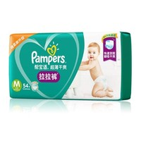 Pampers 帮宝适 超薄干爽拉拉裤 M54