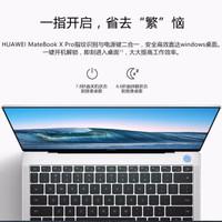 HUAWEI 华为 Matebook X Pro 13.9英寸轻薄电脑超极本 (3000x2000、皓月银、MX150、8G、256G、8250U)