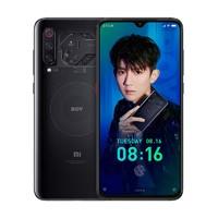 MI 小米9 智能手机 8GB+128GB 王源限量版