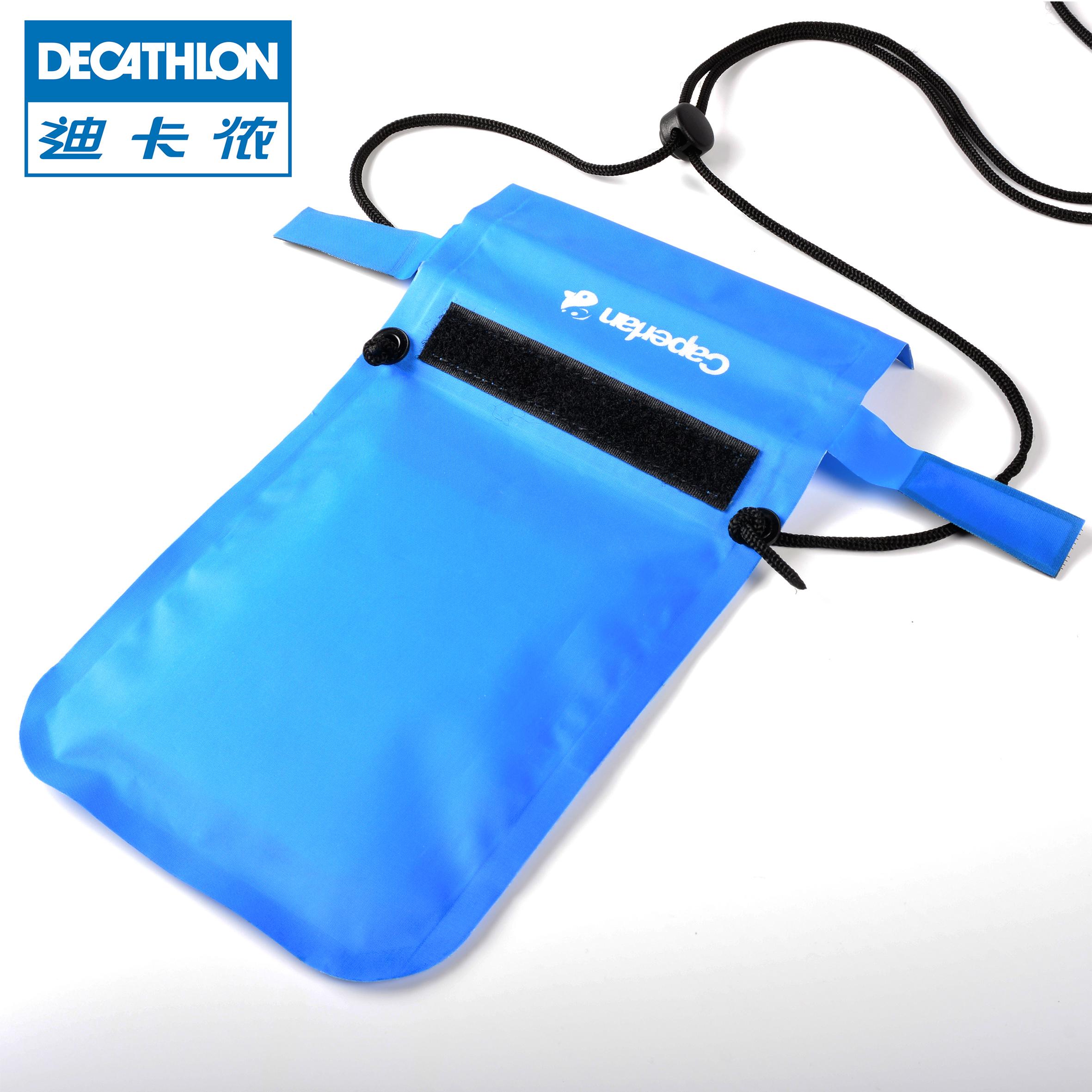 DECATHLON 迪卡侬 户外钓鱼漂流手机证件防水袋 (蓝色)