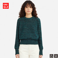 UNIQLO 优衣库 混纺宽松针织衫