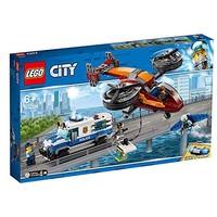 银联专享:LEGO 乐高 City 60209 空中特警钻石大劫案