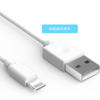 ORICO 奥睿科 苹果数据线 1米 3条装 *3件 45.8元(合15.27元/件)