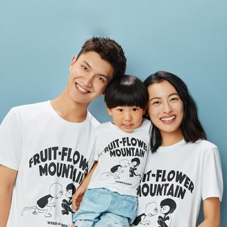 HLA 海澜之家 Family系列 HNTBJ2R631A 卡通短袖T恤
