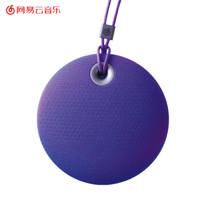 网易云音乐 MS02B 云石蓝牙音箱 (幻彩靛)