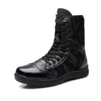 强人 男士透气耐磨迷彩丛林战术军迷靴 DSK511-7BL