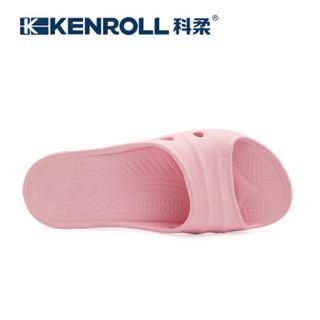 KENROLL 科柔 女士孕妇老人防滑一字拖 KW176 粉色 35/36