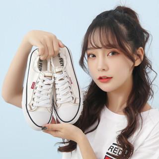 飞耀帆布鞋女小白鞋一脚蹬懒人鞋经典休闲鞋时尚球鞋L-667白色38