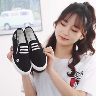 飞耀(FEIYAO)帆布鞋女学生平底一脚蹬懒人布鞋情侣休闲小白鞋女L-237黑色38