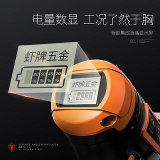 虾牌 12V锂电钻充电式手枪手钻多功能家用电动螺丝刀工具小手电转