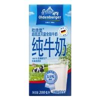 Oldenburger 欧德堡 全脂纯牛奶 200ml*16盒 *5件