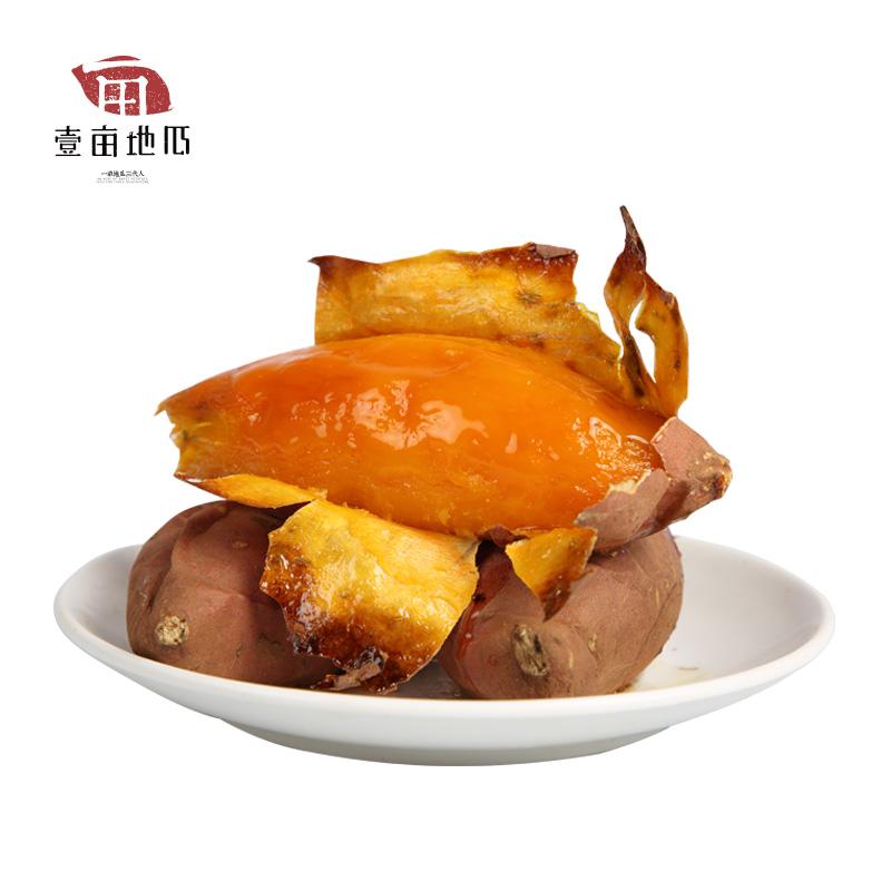 壹亩地瓜 山东蜜薯21度 (2500g)