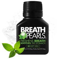 BREATH PEARLS 清新口气丸 (50粒、251ml、薄荷味)