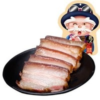 杨大爷 五花腊肉 500g