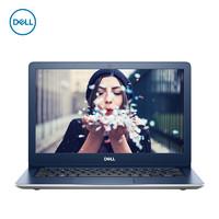 DELL 戴尔 成就 vostro13 13.3英寸笔记本电脑 (金色、1920x1080、256GB、4GB、i5-8250U)
