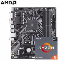 AMD Ryzen 5 2600X MAX CPU电脑处理器主板U套装 搭 技嘉B450M-DS3H (十二线程、六核心、盒装)