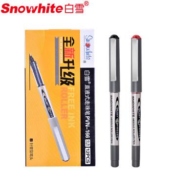 BaiXue 白雪 PVN166 中性笔 0.5mm 12支 黑10 红2