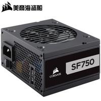 CORSAIR 美商海盗船 SF750 台式机电脑主机电源 (140*150*88 mm、550W)