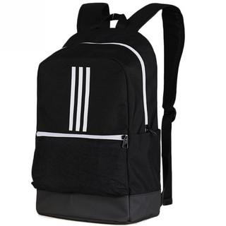 adidas 阿迪达斯 DT2626 男女通用双肩背包 *2件