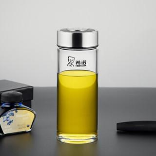 希诺 XN-6016 便携玻璃杯 380ml