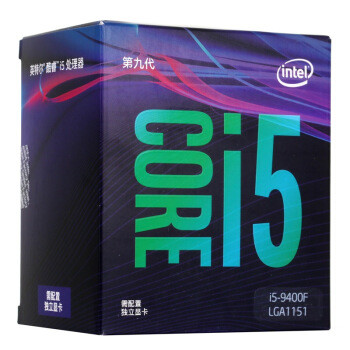 intel 英特尔 酷睿系列 i5-9400F CPU处理器 6核6线程 2.9GHz