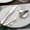 GGS 不锈钢刀叉勺 三件套