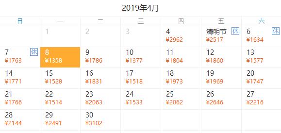 全国多地-重庆+成都5天4晚(含重庆-成都高铁/动车)