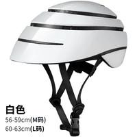 GUB SURO 折叠 便携骑行头盔 (L码、白色)