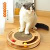 PAKEWAY 派可为 实木瓦楞纸猫抓板 可替换型 29.9元包邮