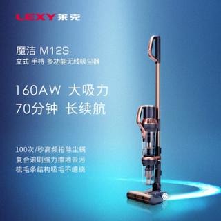 LEXY 莱克 VC-SPD601 家用无线吸尘器 (金色)