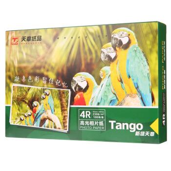 TANGO 天章 新绿天章 6寸/230G相片纸 100张/包