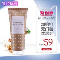 韩国宝玑米/PULJIM身体乳磨砂膏200ml二合一沐浴露去角质嫩滑肌肤